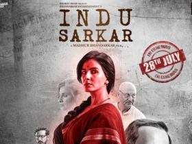News,bollywood,Madhur Bhandakar,Politics,Indu Sarkar,Indu Sarkar  movie,Thriller,National Film Archives of India,selection