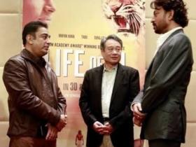 irrfan khan,Kamal Haasan,South