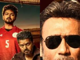 jackie shroff,Thalapathy Vijay,South