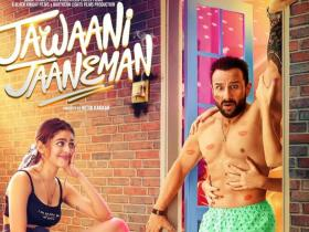 saif ali khan,Reviews,Alaya F,Jawaani Jaaneman Movie Review