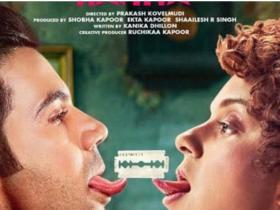 Kangana Ranaut,Rajkummar Rao,Box office collection,Box Office,Judgementall Hai Kya