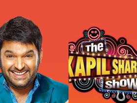 news & gossip,Kapil Sharma,The Kapil Sharma Show