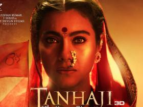 News,kajol,Tanhaji: The Unsung Warrior