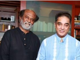 News,Rajinikanth,Kamal Haasan,Soundarya Rajinikanth,rajinikanth daughter