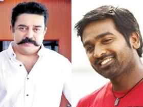 Kamal Haasan,Vijay Sethupathi,South