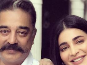 Shruti Haasan,Kamal Haasan,South