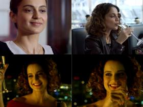 Video,Kangana Ranaut,queen,Simran,Pinjra Tod Ke