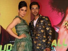 Kangana Ranaut,Rajkummar Rao,Box Office,Judgementall Hai Kya box office collection