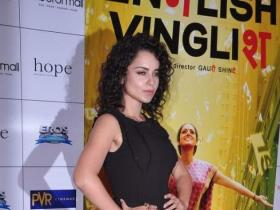 Photos,Kangana Ranaut,ayesha takia,English Vinglish premiere