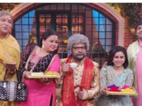 Kapil Sharma,Keith Sequeira,Rochelle Rao,The Kapil Sharma Show,photos,holi 2019