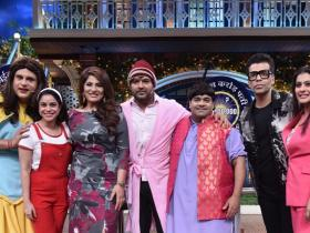 news & gossip,Karan Johar,Kajol,The Kapil Sharma Show