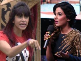 news & gossip,Hina Khan,Kishwer Merchantt,Bigg Boss 11