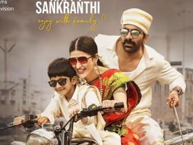 Shruti Haasan,Ravi Teja,South,Krack