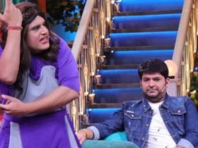 news & gossip,Krushna Abhishek,Kapil Sharma,The Kapil Sharma Show