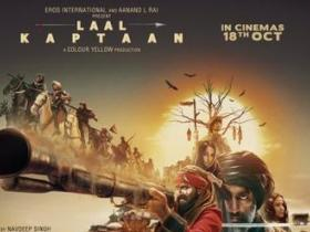 saif ali khan,Reviews,Laal Kaptaan,Laal Kaptaan Movie Review,Laal Kaptaan Review