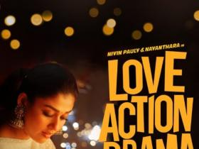 south films,Nayanthara,South,Love Action Drama