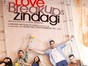 Video,Dia Mirza,zayed khan,Cyrus Sahukar,love breakups zindagi,Sahil Sangha