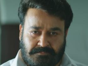Mohanlal,Big Brother,south films,South