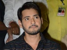 Mahesh babu,South