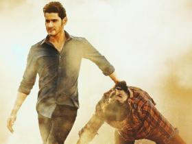 Box Office,Mahesh babu,Maharshi,South