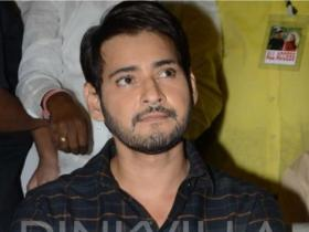 bollywood,Mahesh babu,Prabhas,Naga Chaitanya,South,Diganth Manchale,South Indian Cinema