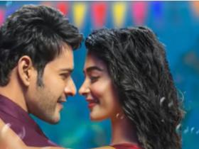 Mahesh babu,Pooja Hegde,South,Paala Pitta