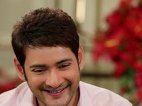 tollywood,Mahesh babu,South