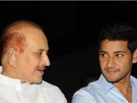Mahesh babu,Father's Day,South