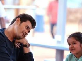 Mahesh babu,Sitara,South