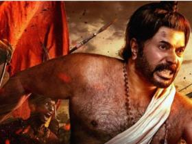 Mohanlal,Mammootty,South