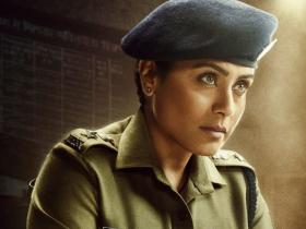 rani mukerji,Box Office,Mardaani 2