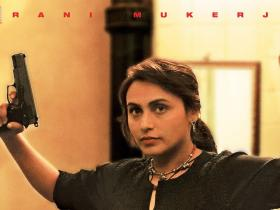 News,rani mukerji,Rani Mukerji movies,Happy Birthday Rani Mukerji