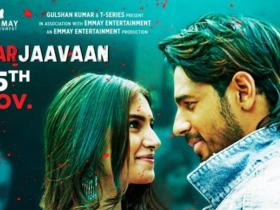 Sidharth Malhotra,Box Office,Tara Sutaria,Marjaavaan,Marjaavaan box office collection