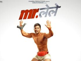 News,Varun Dhawan,Mr Lele,Me Lele First look