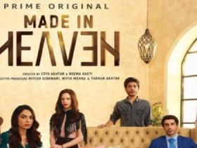 News,Zoya Akhtar,made in heaven