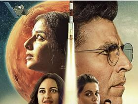 akshay kumar,vidya balan,Box Office,Mission Mangal,Mission Mangal Box Office Collection