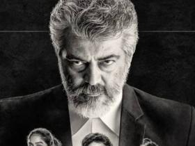 Thala Ajith,South,Nerkonda Paarvai Trailer