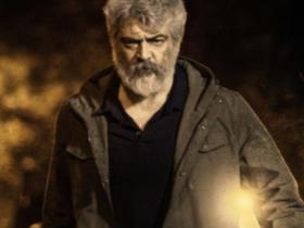 ajith,Nerkonda Paarvai,South
