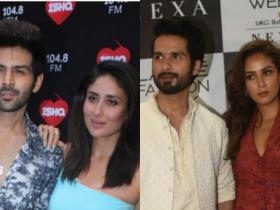News,Shahid Kapoor,Kareena Kapoor Khan,mira rajput,Kartik Aaryan,Newsmakers of the week
