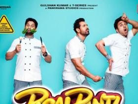 Box Office,Pagalpanti Box Office Collection Day 4