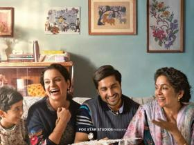 Kangana Ranaut,Box Office,Panga,Jassie Gill,Panga Box Office Collection
