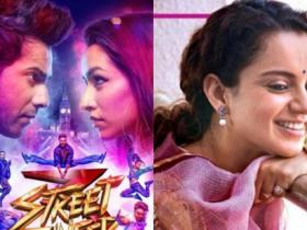 Kangana Ranaut,Varun Dhawan,Box Office,Panga,Street Dancer 3D,Street Dancer 3D Box Office Collection,Panga Box Office Collection