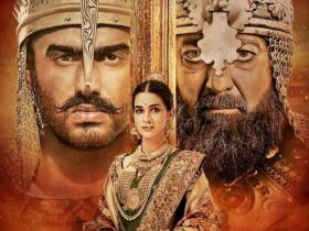 Box Office,Panipat Box Office Collection Day 2