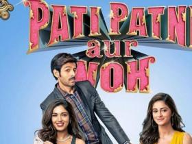 Box Office,Pati Patni Aur Woh Box Office Collection Day 2