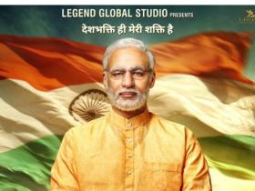 Vivek Oberoi,bollywood,Reviews,pm narendra modi,Mid Movie Review