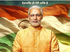Vivek Oberoi,Box office collection,Box Office,pm narendra modi