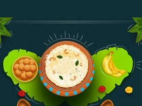 People,pongal 2020,pongal messages wishes,pongal recipe tradition jallikattu