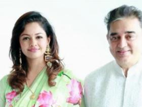 Pooja Kumar,Kamal Haasan,South