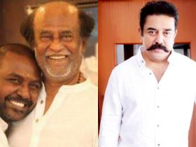 Rajinikanth,Kamal Haasan,South,Darbar,Raghava Lawrence