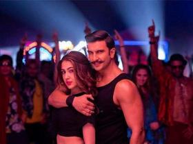 Ranveer Singh,Sara Ali Khan,Box Office,Simmba,Simmba Box Office Collection